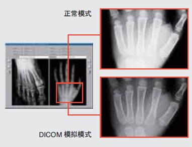 松下Panasonic 单芯片DLP投影机 PT-FDX40医学图像X光片