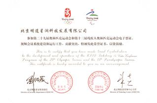 北京明道星澜科技发展有限公司(星澜Cinlan)概况——资质