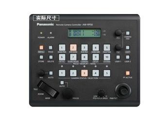 摄像机控制器AW-RP50MC