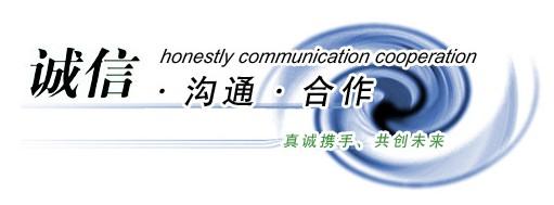 深圳市唯奥视讯技术有限公司(唯奥视讯VDWALL)联系办法