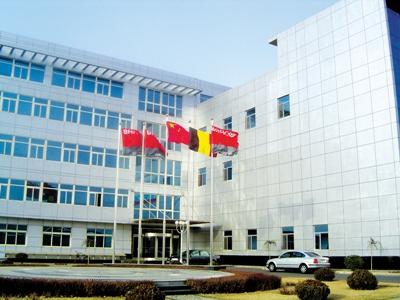 北京昌平设立生产及研发基地