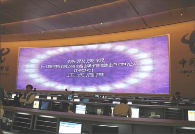 巴可获得上海电信控制室系统大单