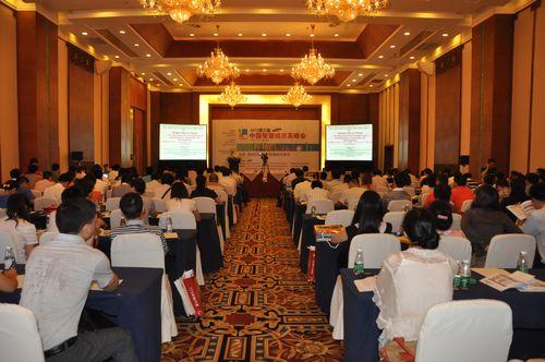 CSST 在中国智慧城市(成都)高峰会再掀热潮