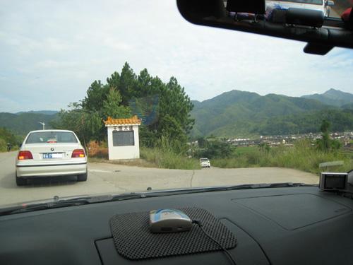 在粤西山区捐建大道2