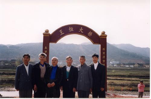 在粤西山区捐建大桥1