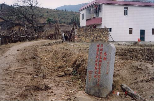 在粤西山区捐建机耕路