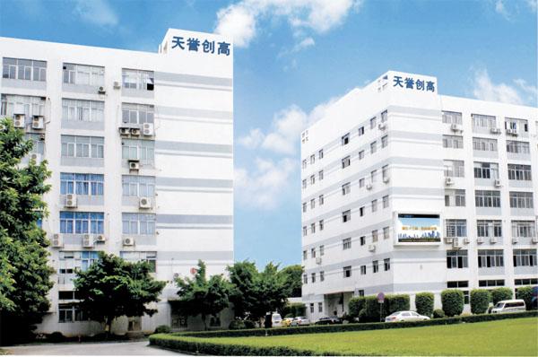 广州市天誉创高电子科技有限公司(快捷CREATOR)概况——公司办公楼