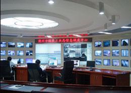 朔州市煤炭工业局信息调度中心