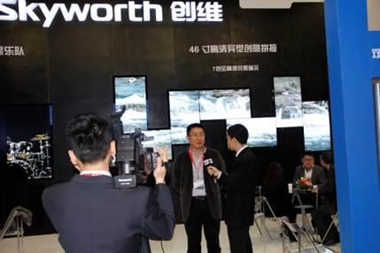 创维群欣专业显示设备 盛装亮相InfoComm 2012展会