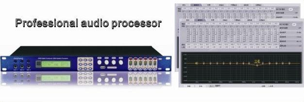 摩声卡拉OK效果器AP-6产品图片