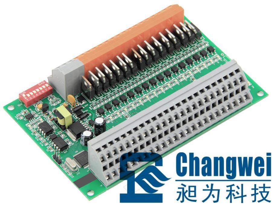 昶为科技RS485型16路开关量输入16路开关量输出模块