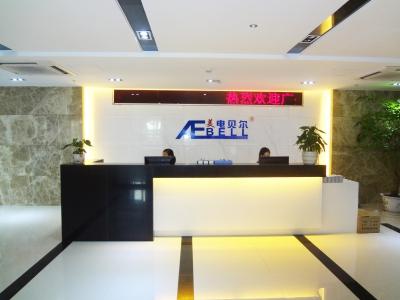 广东美电贝尔科技集团股份有限公司(美电贝尔Aebell)简况——美电贝尔科技公司前台