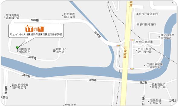 广州市纬志电子科技有限公司(纬志国际ITAV)联系方式——地图