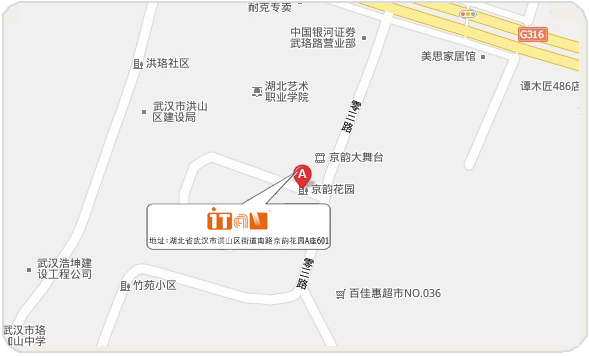 广州市纬志电子科技有限公司