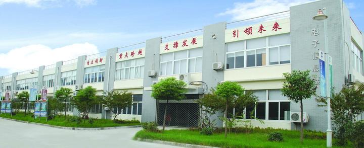 南通市智勇電子有限公司(智勇ZYDZ)概況——公司大樓