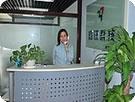 北京彩讯科技股份有限公司(总公司)