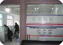上海彩讯电子科技有限公司