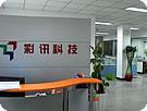 广州彩讯电子科技有限公司