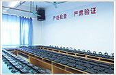 天誉创高Creator生产中心介绍——品质监控中心