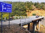 王恒捐款修建和平县热水镇下径村的桥