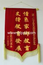 2010年热水镇九联中学锦旗