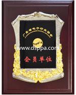 广东省电子行业协会会员单位