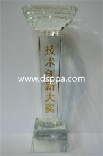 """网络化广播系统获""""中国国际消费电子Leader技术创新奖""""2012"""