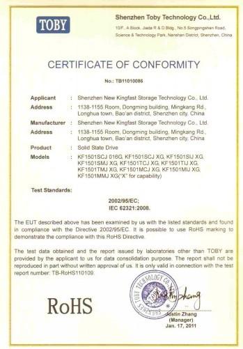 深圳市源微创新实业有限公司(新金速存储技术公司)(金速KingFast)——质量认证1