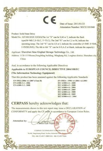 深圳市源微创新实业有限公司(新金速存储技术公司)(金速KingFast)——质量认证2