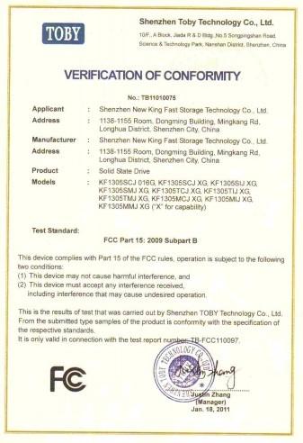 深圳市源微创新实业有限公司(新金速存储技术公司)(金速KingFast)——质量认证3