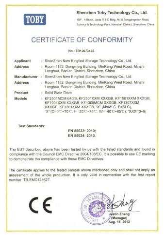 深圳市源微创新实业有限公司(新金速存储技术公司)(金速KingFast)——质量认证4