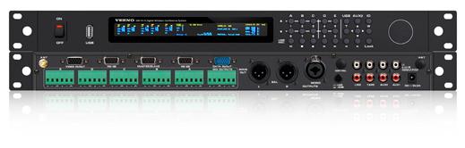 唯诺安VEENO 无线智能会议系统 VLS4000产品照片