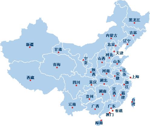 深圳海博视科技有限公司联系方式方法