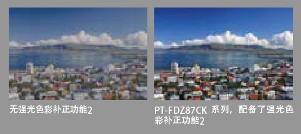 松下Panasonic 单芯片DLP投影机  PT-FDW83色彩校正