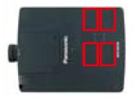 松下Panasonic LCD工程投影机 PT-SLX16K维修