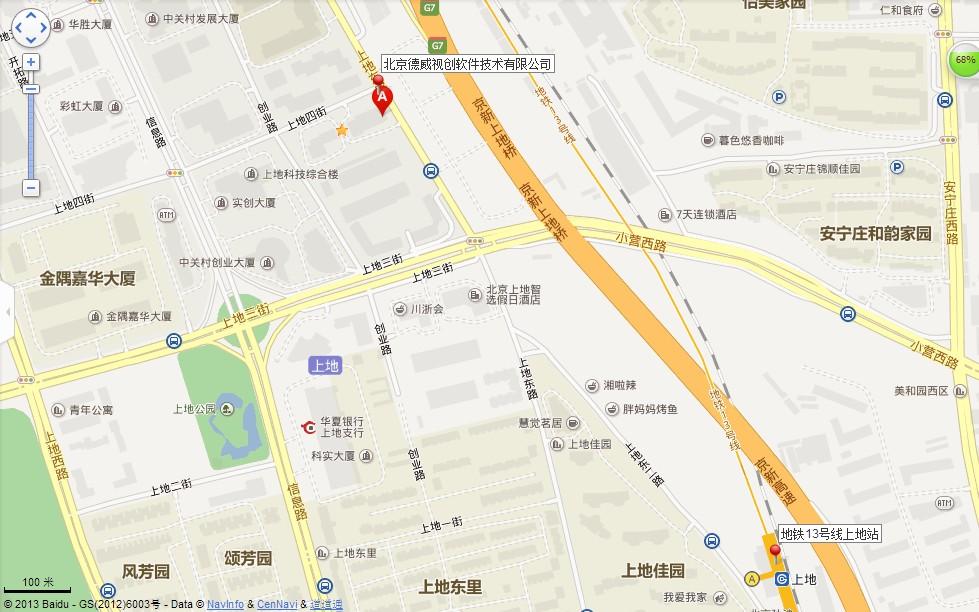 北京德威视创软件技术有限公司(德威Dowell)联系办法——地图