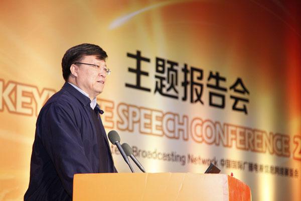 CCBN2014主题报告会成功召开——中国工程院院士、北京大学教授高文先生发表演讲,题为《AVS+与IEEE1857及其在广电领域的应用》