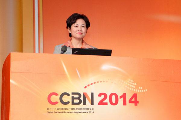 CCBN2014主题报告会成功召开——全国政协委员、中国电子学会秘书长徐晓兰女士主持了颁奖仪式。