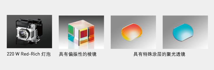 松下Panasonic 家庭影院投影机 PT-HZ900C灯泡寿命及更换维修