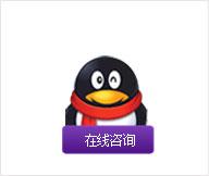 明基电通有限公司联系办法——企业QQ