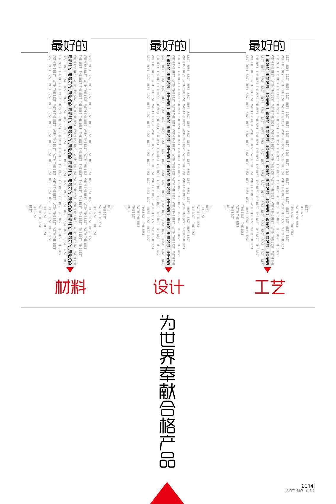 深圳爱特天翔科技有限公司简况