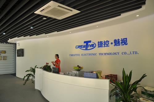 广州市魅视电子科技有限公司(捷控电子)(魅视AVCIT)简介——魅视AVCIT前台