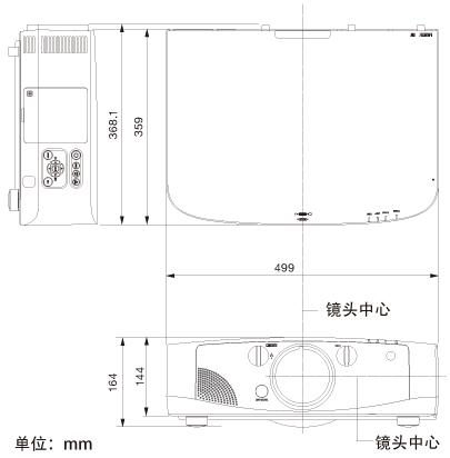 NEC 高端工程液晶投影机 PA5600X+外观尺寸
