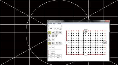 NEC 高端工程液晶投影机 PA600X+几何校正调整