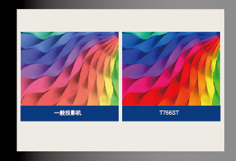 奥图码Optoma 短焦投影机 T762ST色彩调试