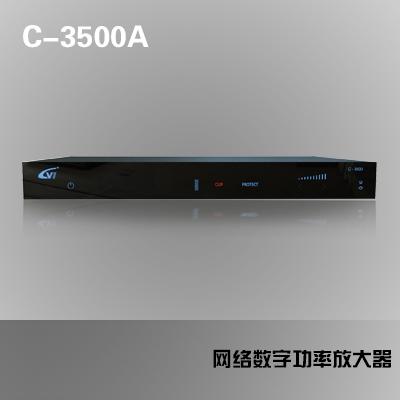 中協CVI   網絡數字功率放大器 C-3500A產品照片