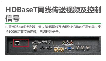 丽讯VIVITEK  专业工程投影机 DU9000网线传输信号