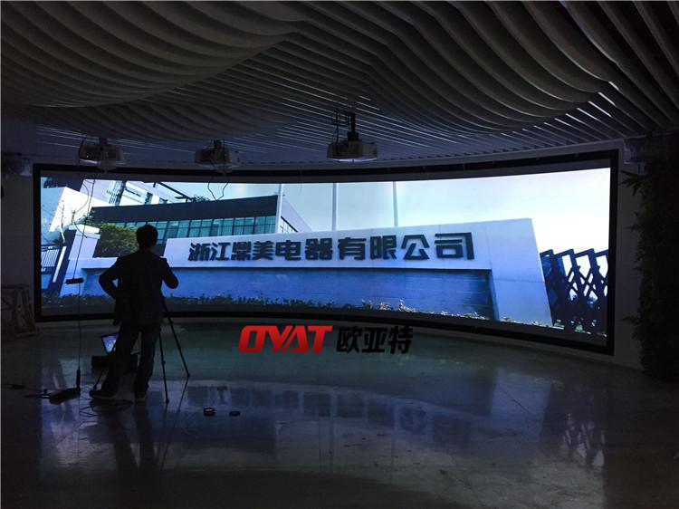 浙江鼎美电器展厅三通道融合项目