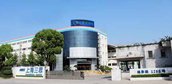 上海三思科技发展有限公司(三思Sansi)i概况——工厂