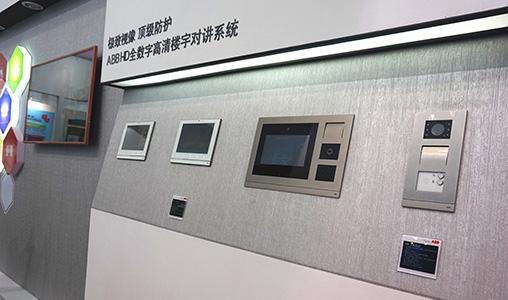 全球领先的电力和自动化技术集团ABB正式推出采用顶级防护设计的HD系列全数字高清楼宇对讲系统。该系统与ABB智能家居控制系统无缝连接,全力为消费者打造时尚、安全、舒适的智能生活。 \   HD系列楼宇对讲系统由ABB中国研发团队历时一年开发,采用了先进的ISP图像处理技术、智能设备控制技术、智能生物识别技术等一系列前沿科技,